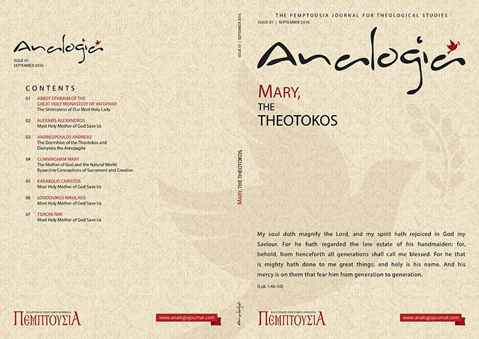 Issue 1: Mary, The Theotokos
